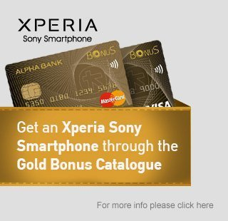 Teleunicom | Alpha Bank Gold card