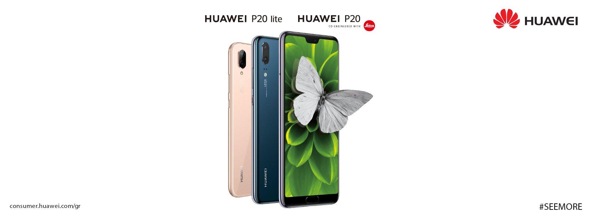 Huawei P20 - P20 lite