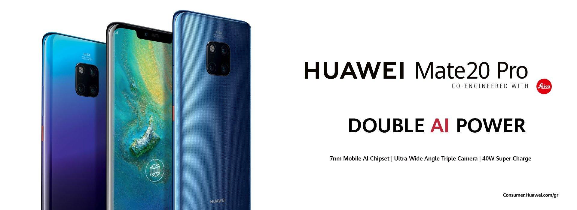 Huawei Mate 20 Pro EN