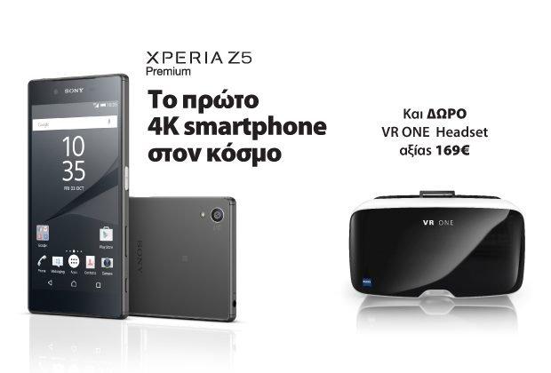 sony xperia xz premium vr headsets since works